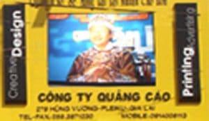 Phủ sóng đường Hùng Vương – Gia Lai